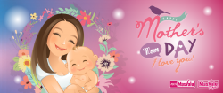 "Mother""s Day 2017"