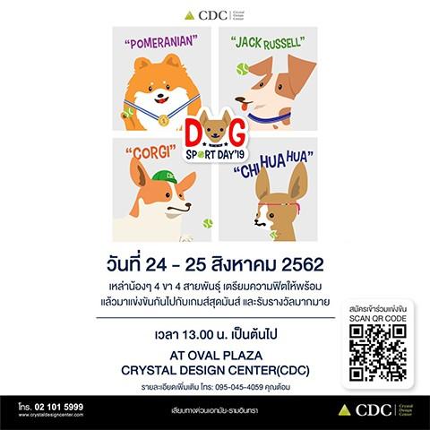 CDC Dog sport days 2019