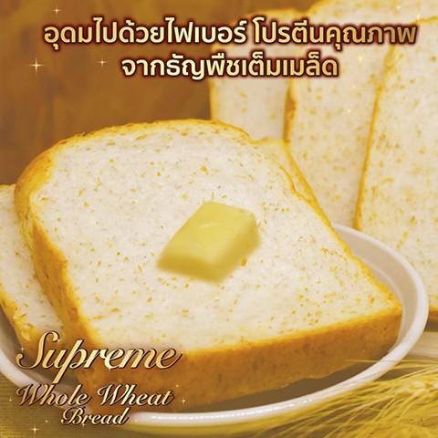 Supreme Whole Wheat